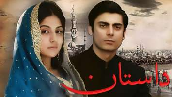 Best Pakistani Dramas-Top Ten Pakistani Dramas