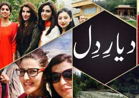 Top Ten Pakistani Dramas