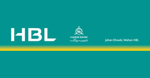 Top Ten Banks In Pakistan