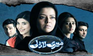 Top Ten Pakistani Dramas - Best Pakistani Dramas