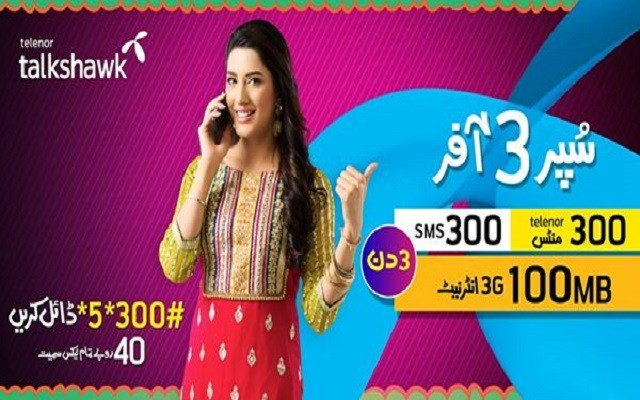 Telenor 3 Days Internet packages