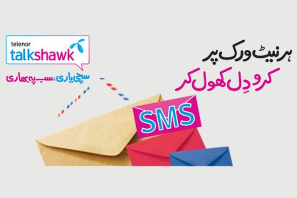 Telenor SMS packages, Telenor Daily SMS packages, Telenor Weekly SMS packages, Telenor monthly SMS packages, Telenor Djuice SMS packages, Telenor Talkshawk sms Packages