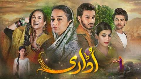 Top Ten Pakistani Dramas - Best Pakistani Dramas Of All Time