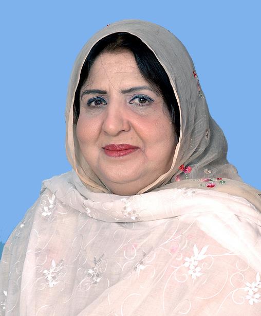 Begum Tahira Bukhari