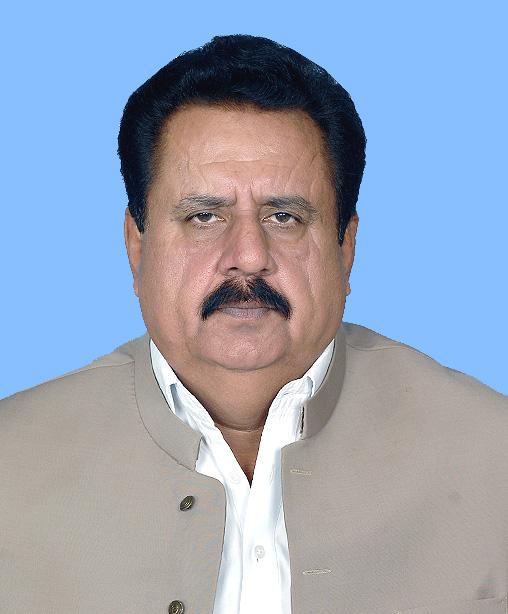 Ch.Tariq Bashir Cheema