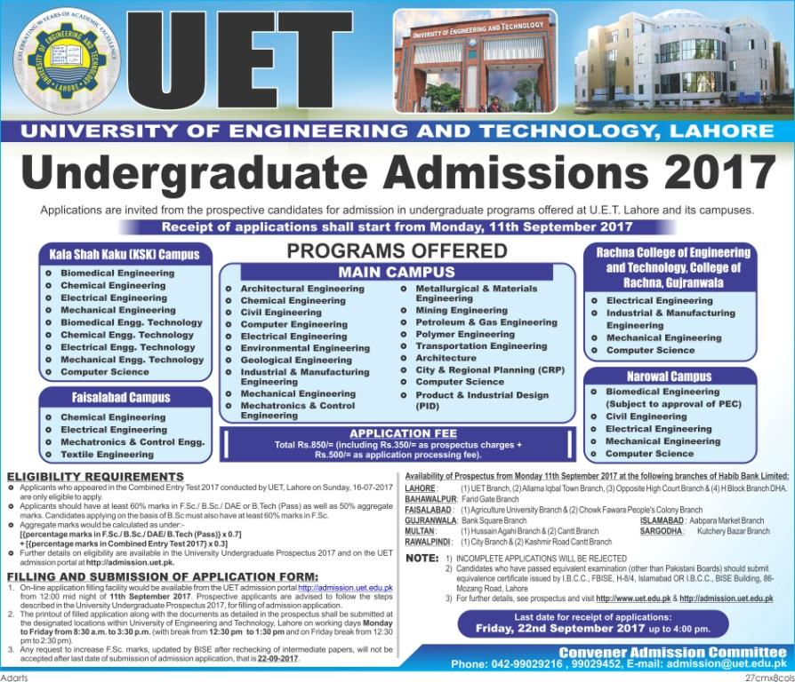University of Engineering and Technology, Lahore admission