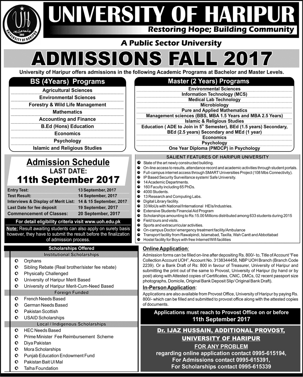 University of Haripur admission