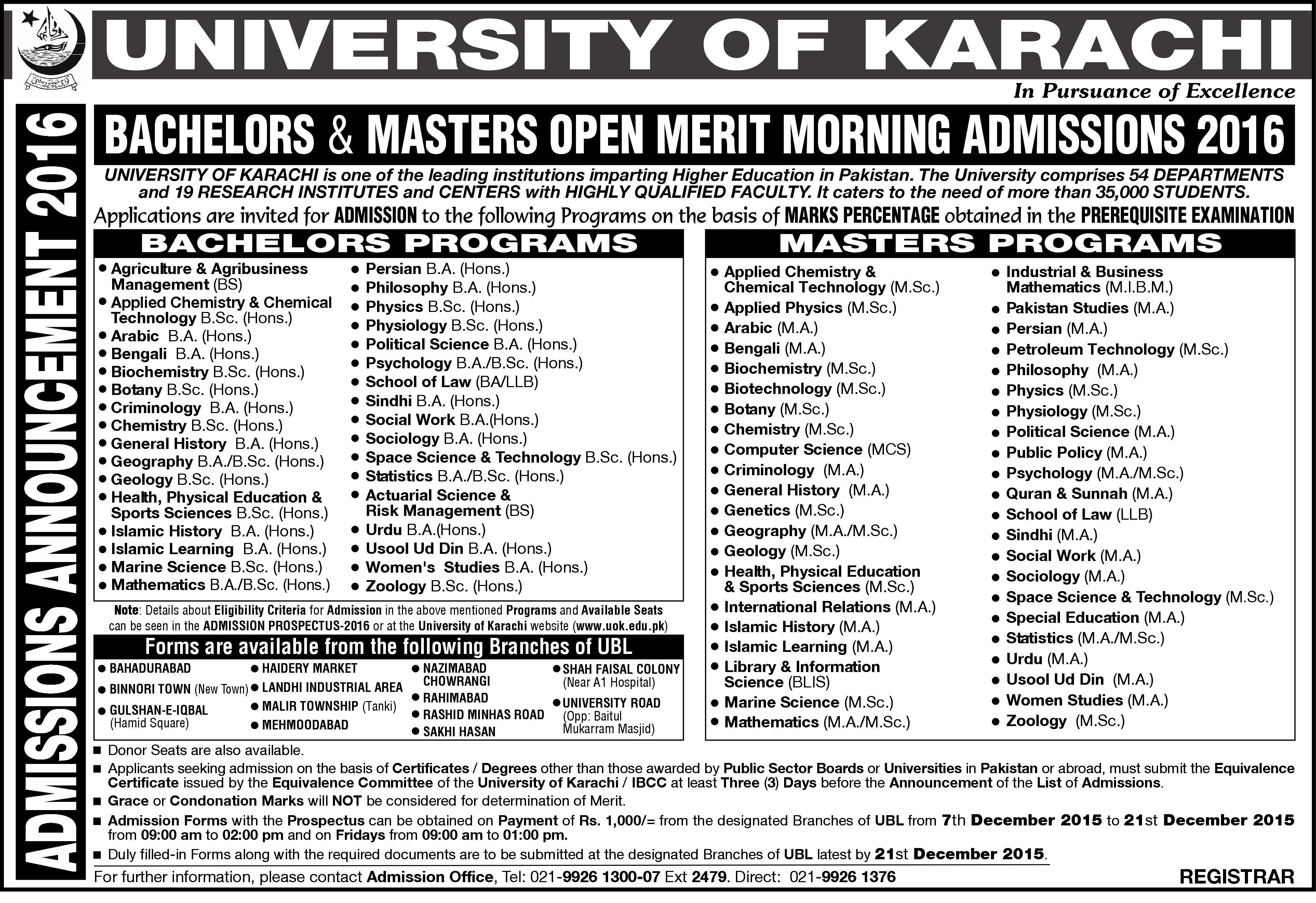 University of Karachi admission