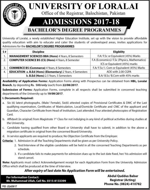 University of Loralai admission