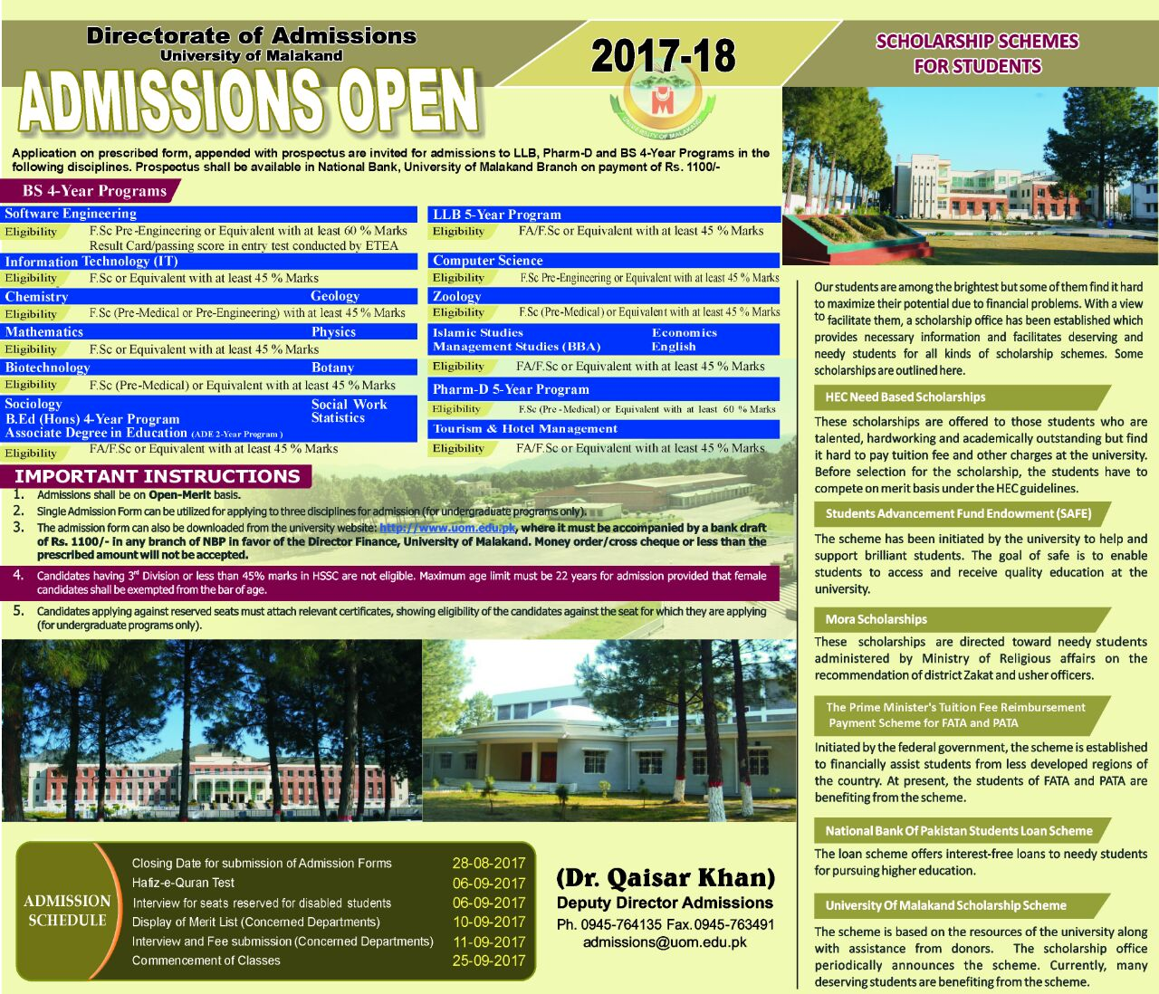 University of Malakand, Chakdara admission