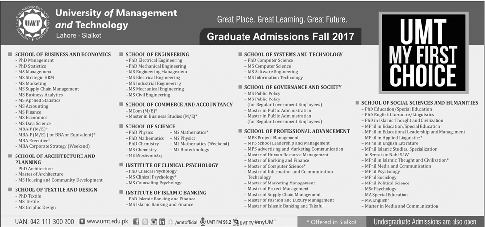 University of Management and Technology, Lahore admission fall