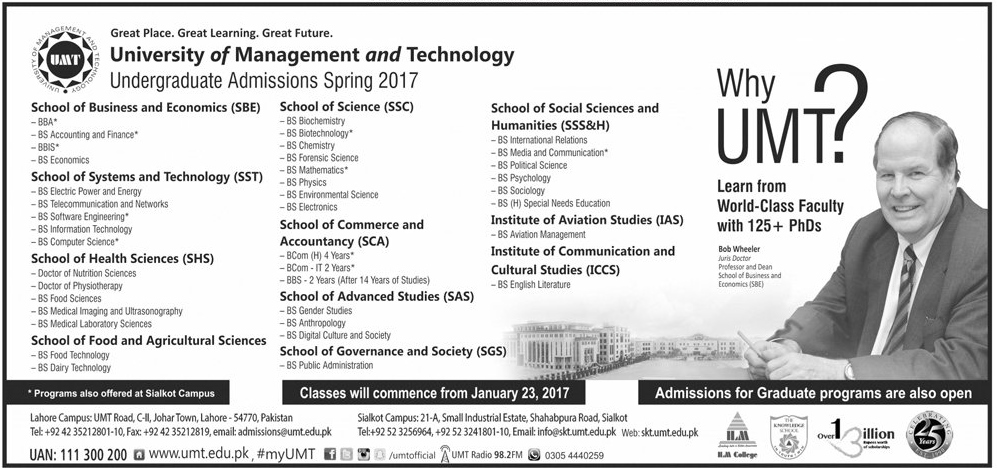 University of Management and Technology, Lahore admission