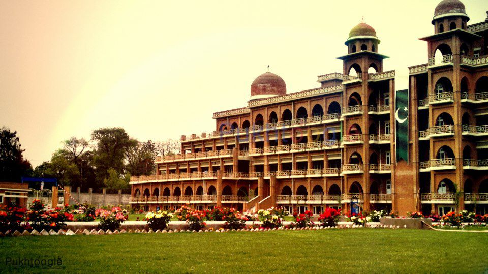 University of Peshawar 3