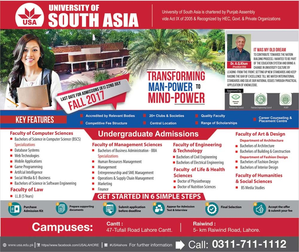 University of South Asia admission