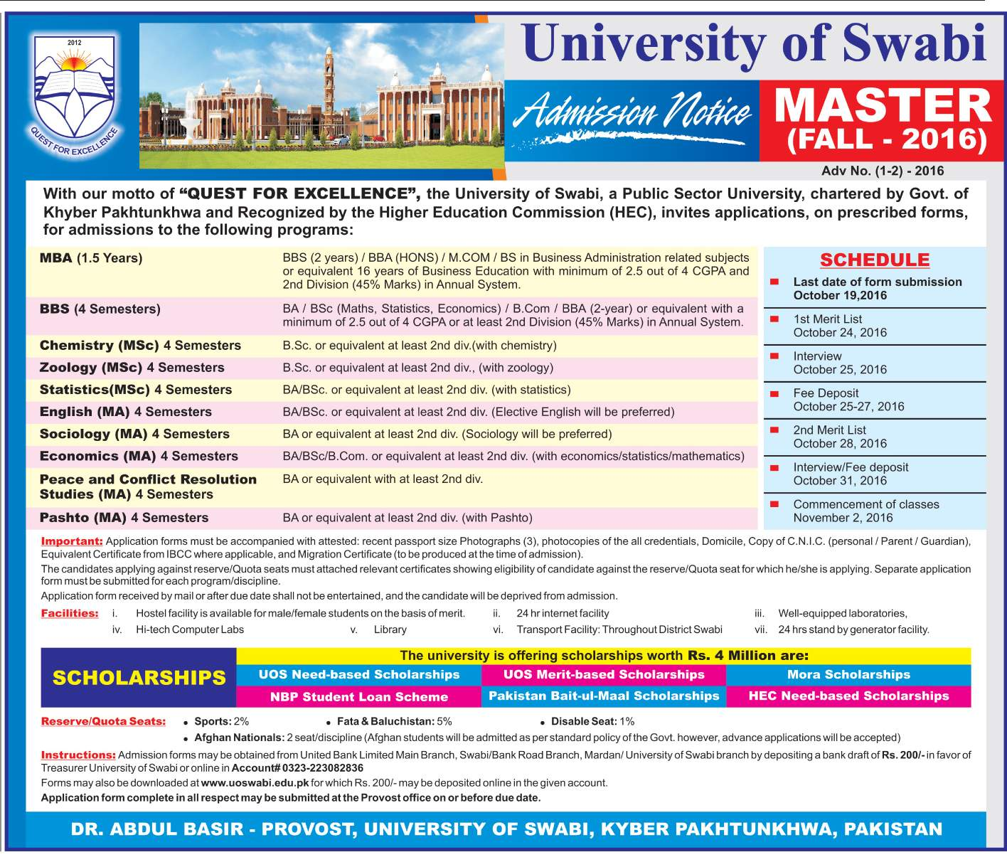 University of Swabi admission