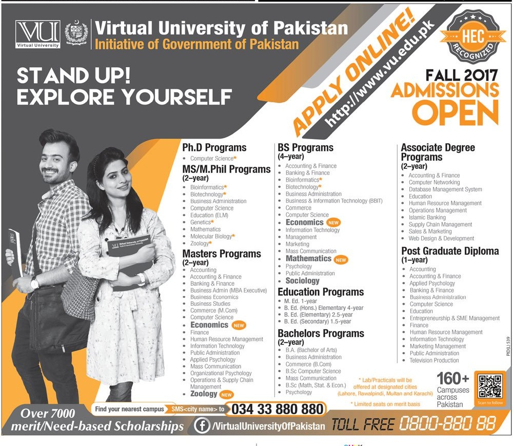 Virtual University of Pakistan admission