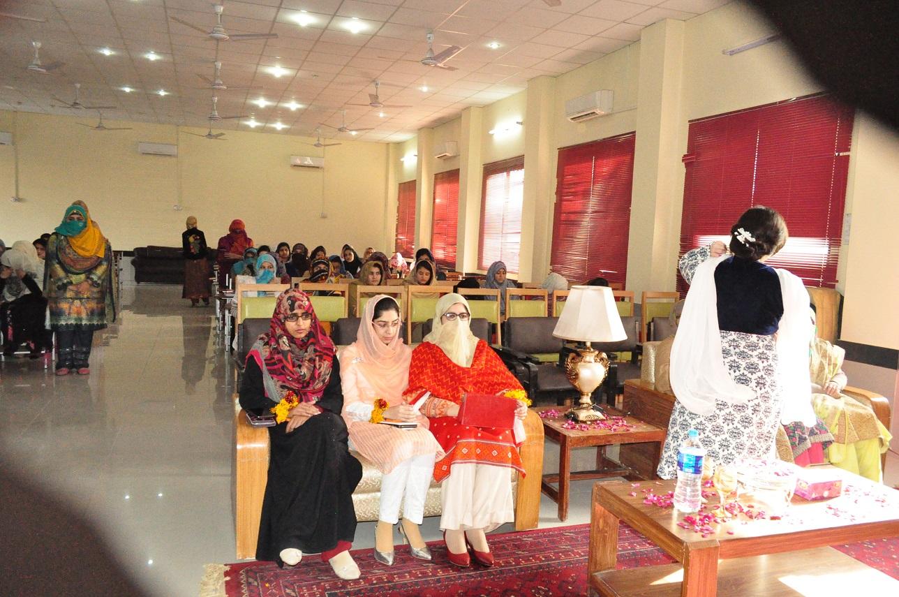 Women University Mardan