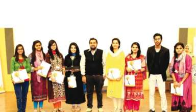 Ziauddin University students